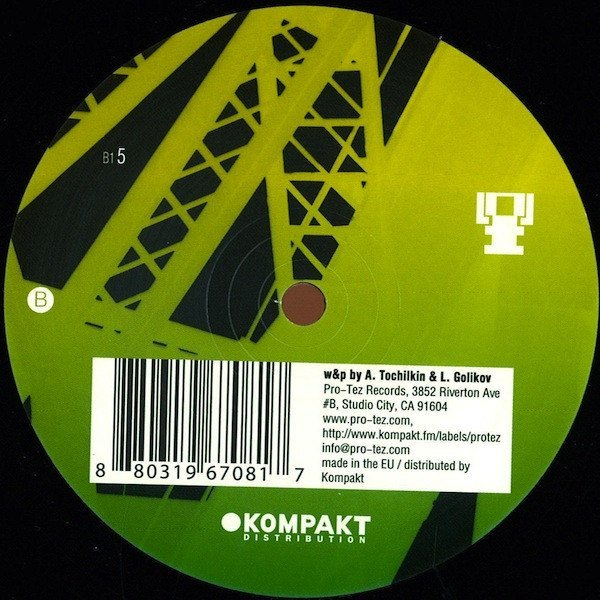"12"" - Koett & Wellbeck - Queensboro Bridge"