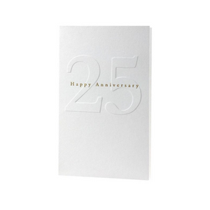 Gilded 25th Anniversary Card