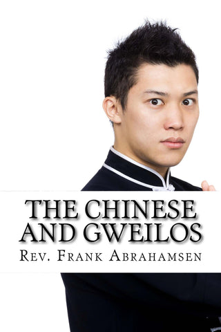 The Chinese and Gweilos:    e-Book