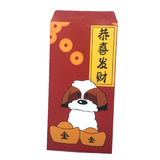 Year of the Dog Ang Baos (Original design!)