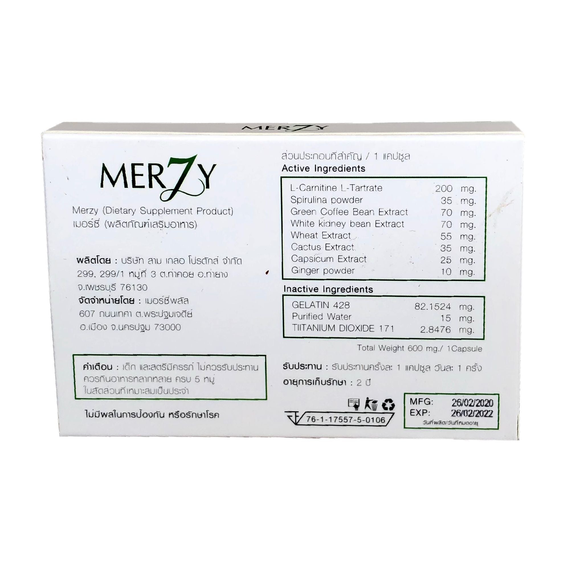Body Detox Merzy Supplement ACSP Shop