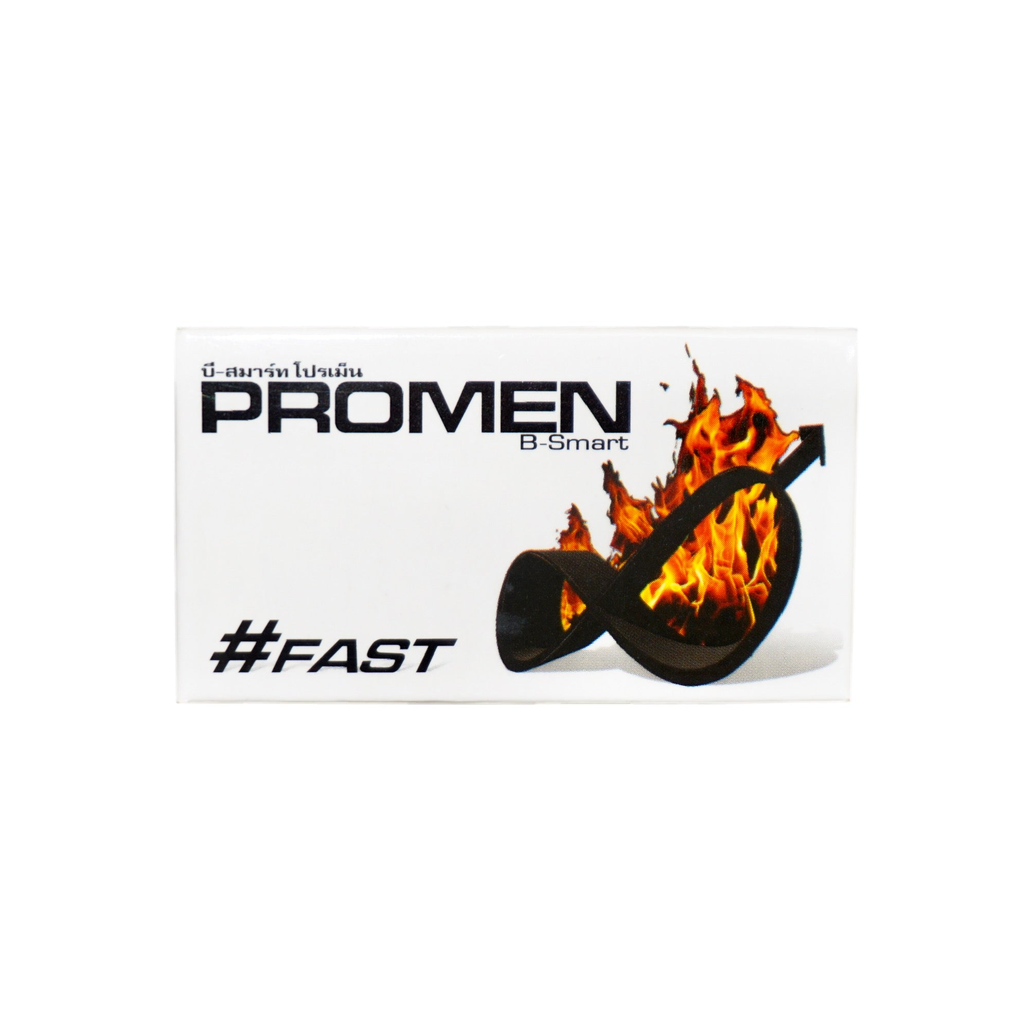 Male Enhancement Supplement - Promen B-Smart #Fast ACSP Shop