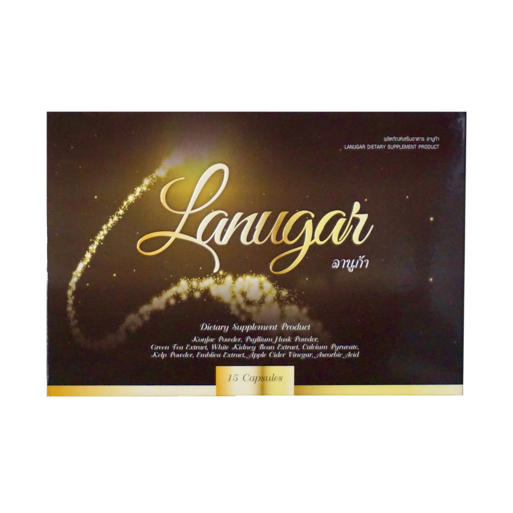 Lose Weight - Lanugar Weight Loss Supplement ACSP Shop