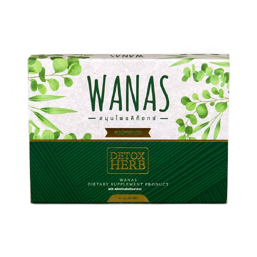 Wanas Lose Weight And Detox Supplement ACSP Shop