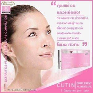 Supplement - Skin Supplements Novacs Cutin Feeds Your Skin ACSP Shop