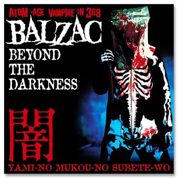 Balzac-Beyond the Darkness CD - Misfits Shop