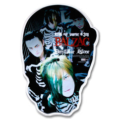 Balzac Skull Picture Disc - Misfits Records - 3