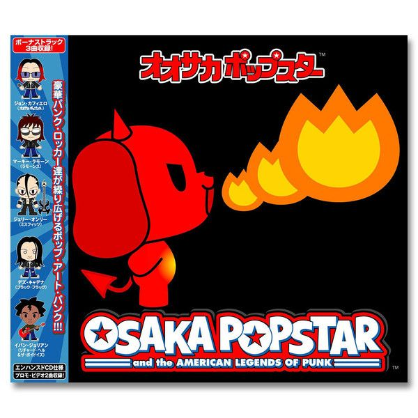 Osaka Popstar - Japanese Import CD - Misfits Records - 1