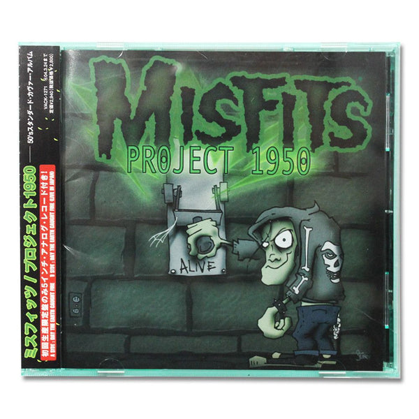 Misfits-Project 1950 Japanese Import CD - Misfits Records - 1