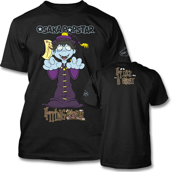 Hopping Ghost T-shirt - Misfits Records - 1