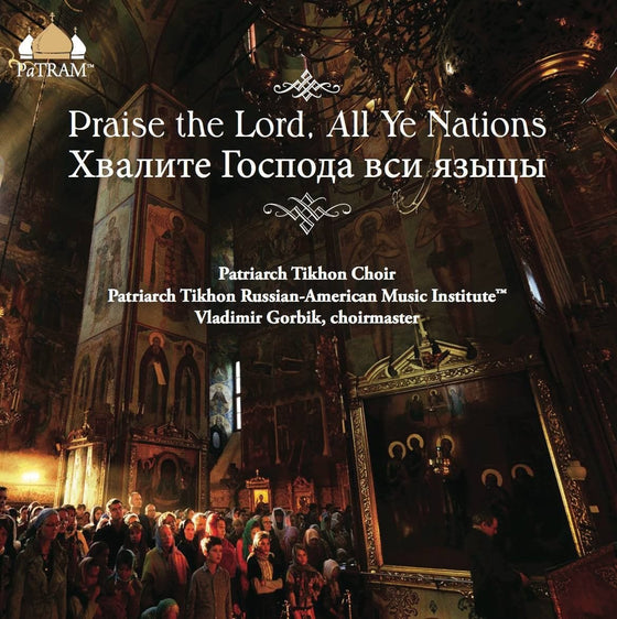 Praise the Lord, All Ye Nations, Audio CD