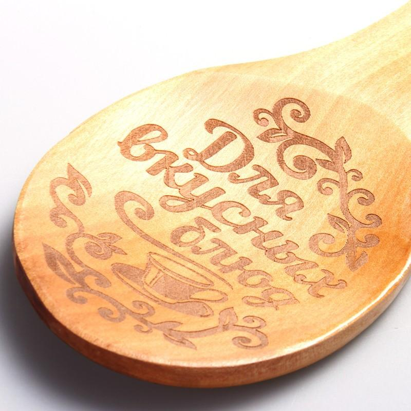 "Wooden Spoon and Spatula Serving Set ""For Delicious Meals"""