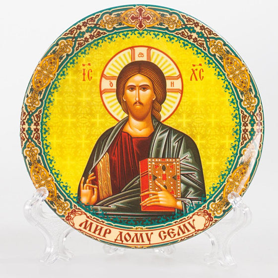 Christ Pantocrator Decorative Miniature Plate