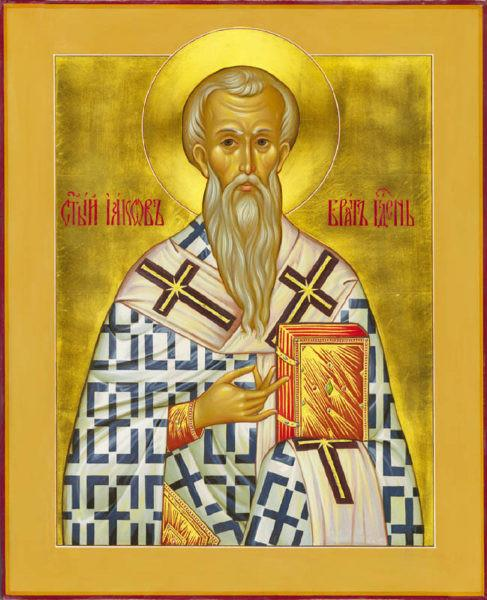 St. James the Brother of the Lord Icon
