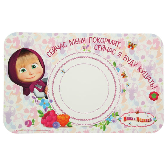 Masha and the Bear Place Mat