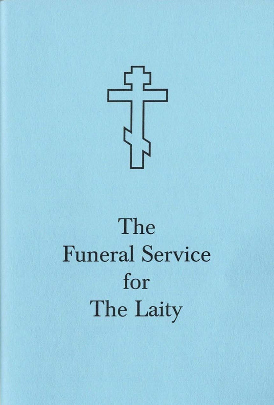 The Funeral Service for the Laity