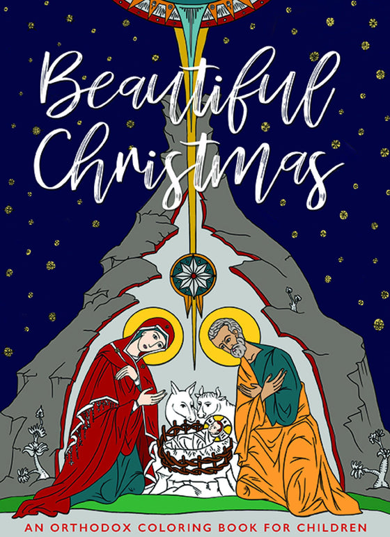 Beautiful Christmas: An Orthodox Coloring Book for Children