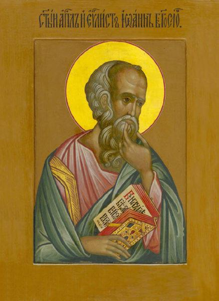 St. John the Apostle Icon