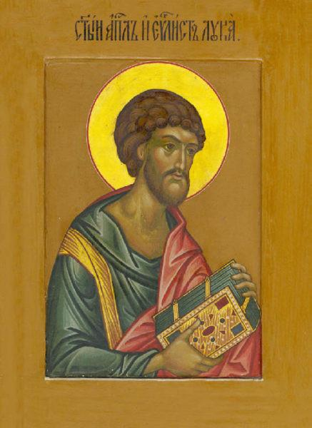 St. Luke the Apostle Icon