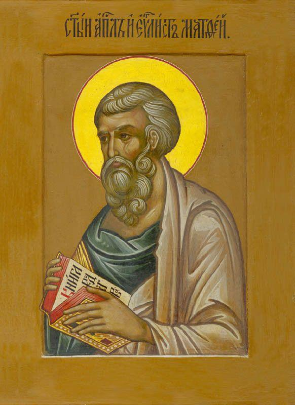 St. Matthew the Apostle Icon