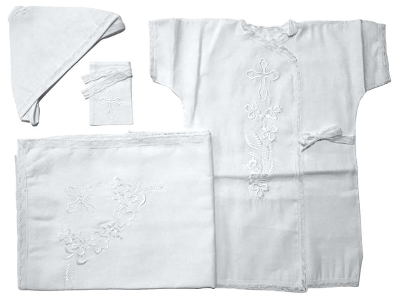 Baptism Gown: White (6-12 months)