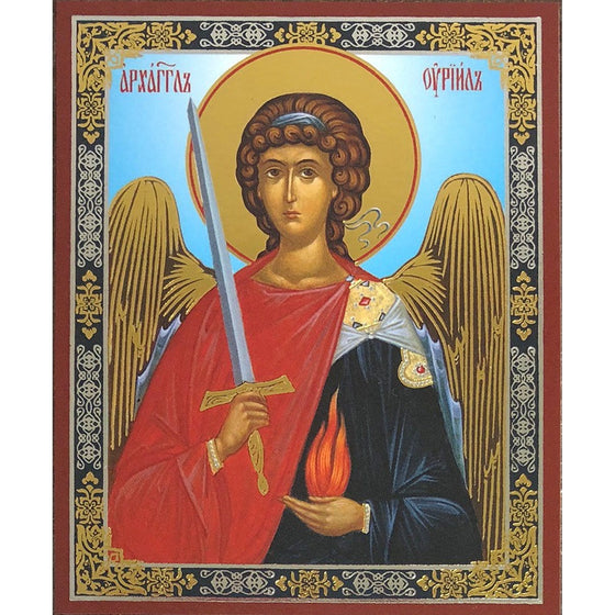 Archangel Uriel Icon