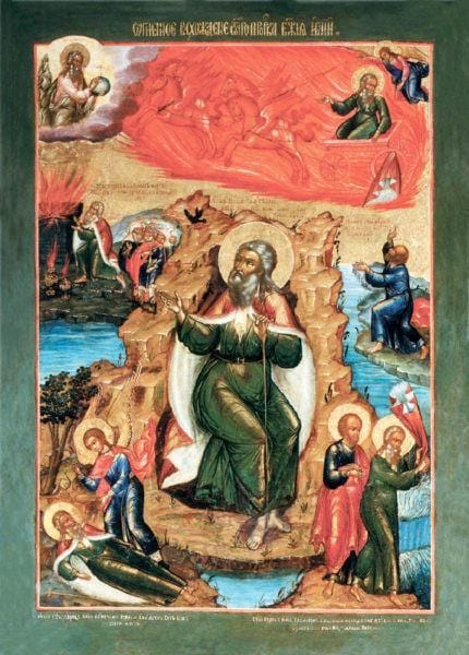 St. Elias the Holy Prophet Icon