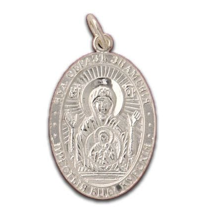 Kursk Icon of the Mother of God Pendant