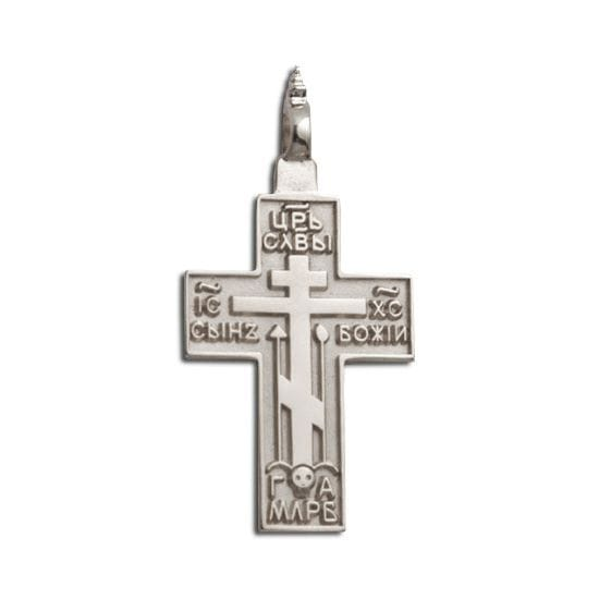 Silver Soldier Cross Pendant