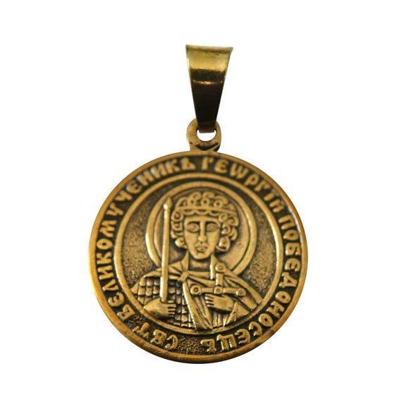 St. George the Great-Martyr Icon Pendant