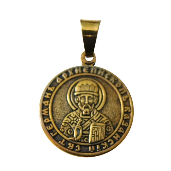 St. Herman, Archbishop of Kazan Icon Pendant