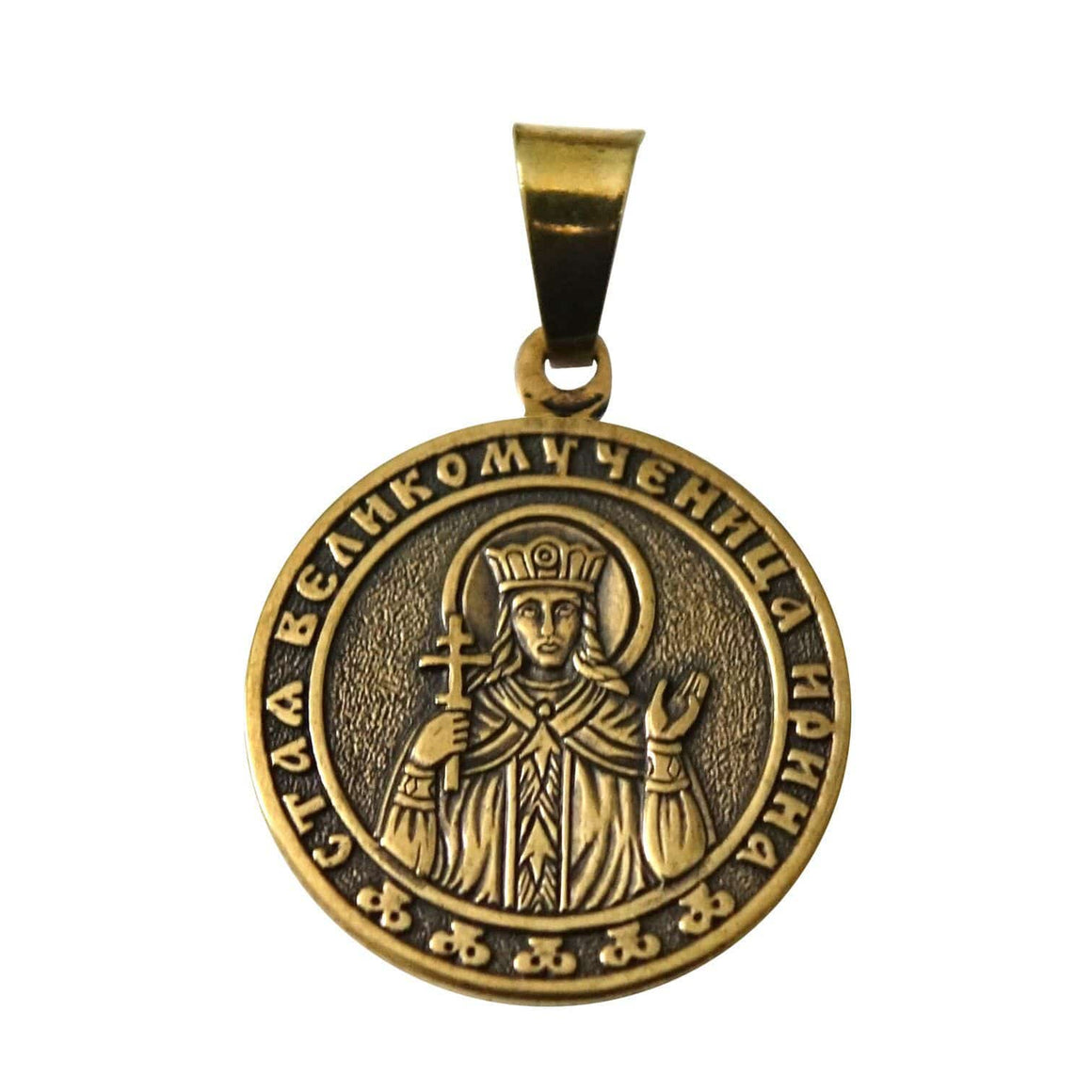 St. Irene, the Great Martyr Icon Pendant