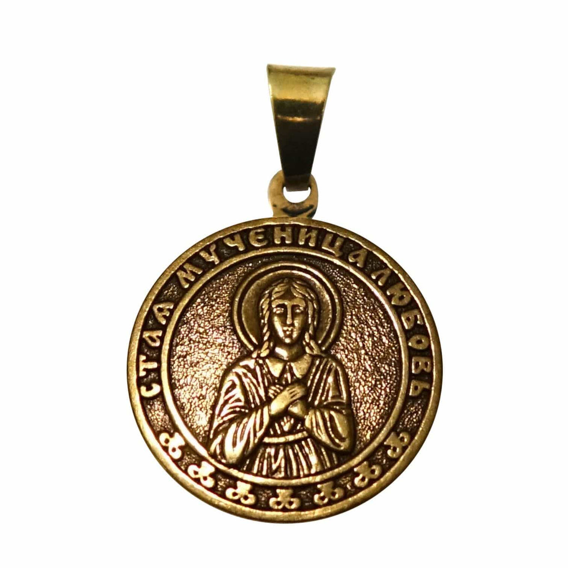 St. Lubov the Martyr Icon Pendant