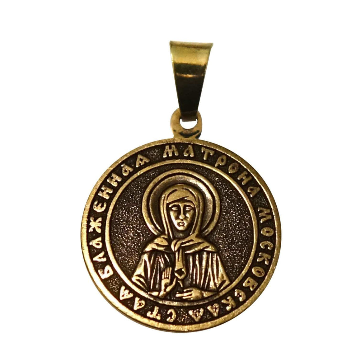 St. Matrona of Moscow Icon Pendant