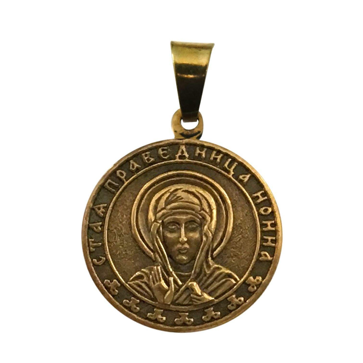 St. Nonna the Righteous Icon Pendant