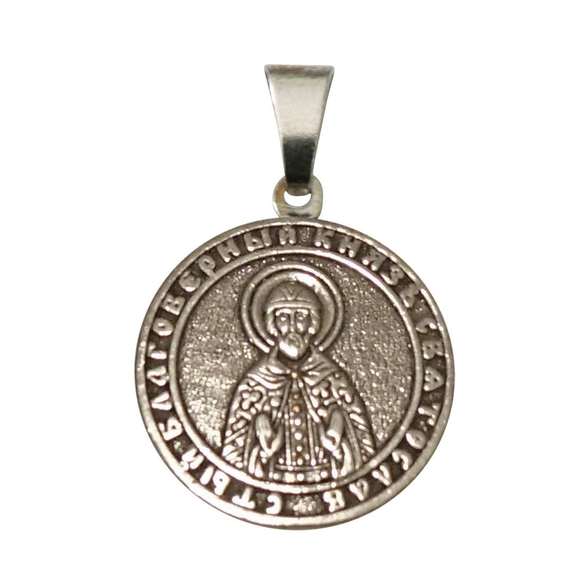 St. Svyatoslav the Prince Icon Pendant
