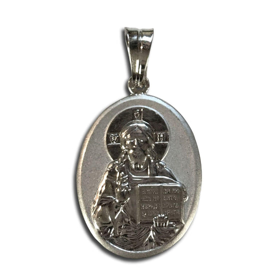 Christ Icon Pendant