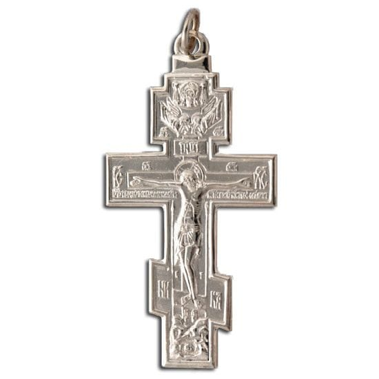 Silver St. Andrew with Corpus Cross Pendant