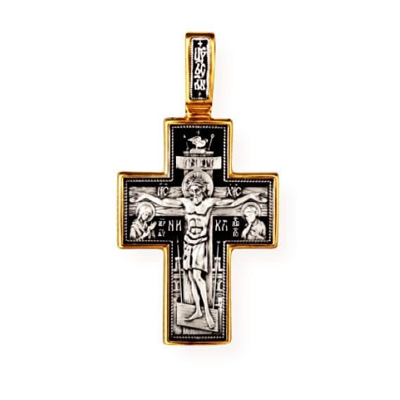 Silver Cross with Gold Plating: Large