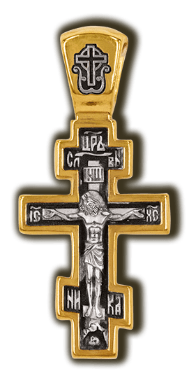 Silver Cross with Gold Leaf