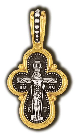 Silver Cross with Gold Plating: Small