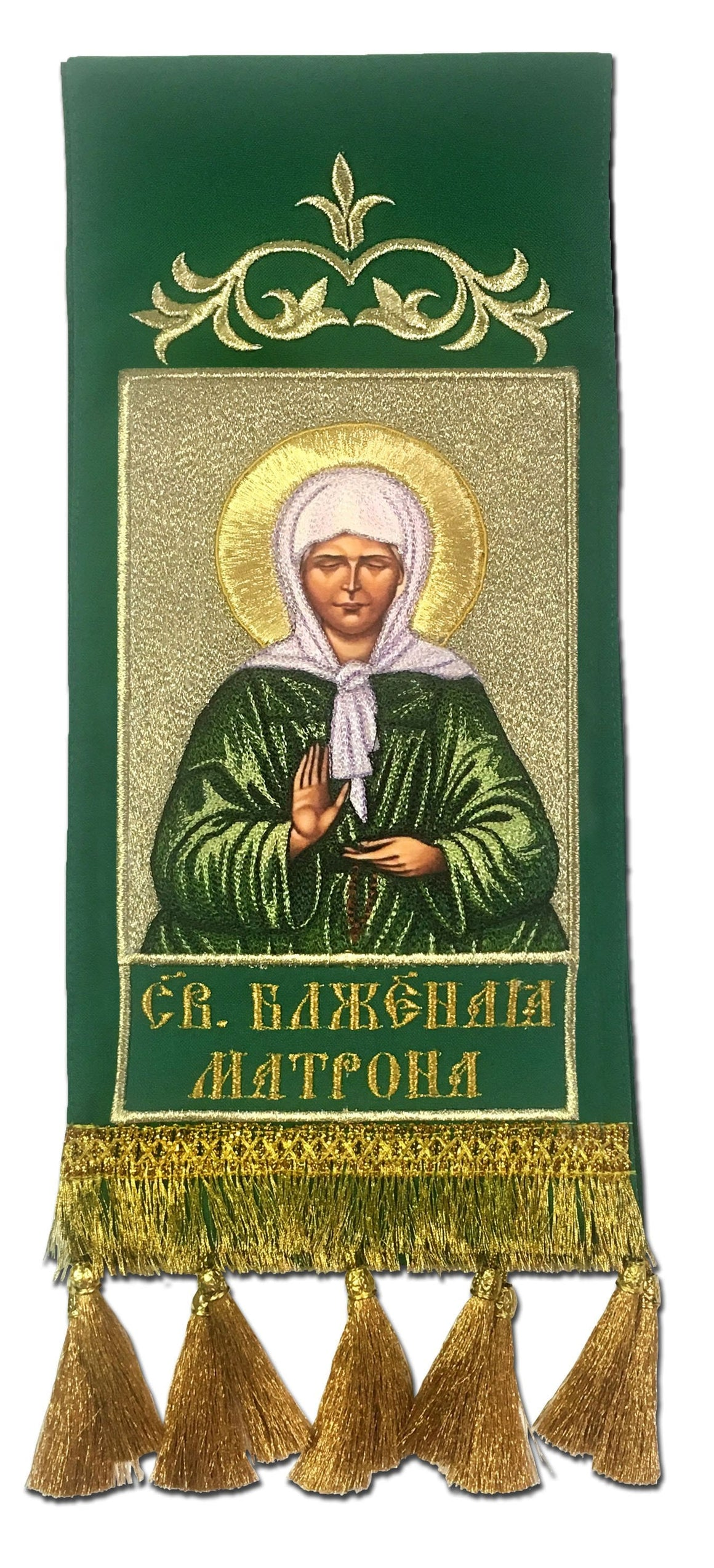 Gospel Marker: St. Matrona of Moscow