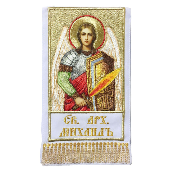Gospel Marker: Archangel Michael