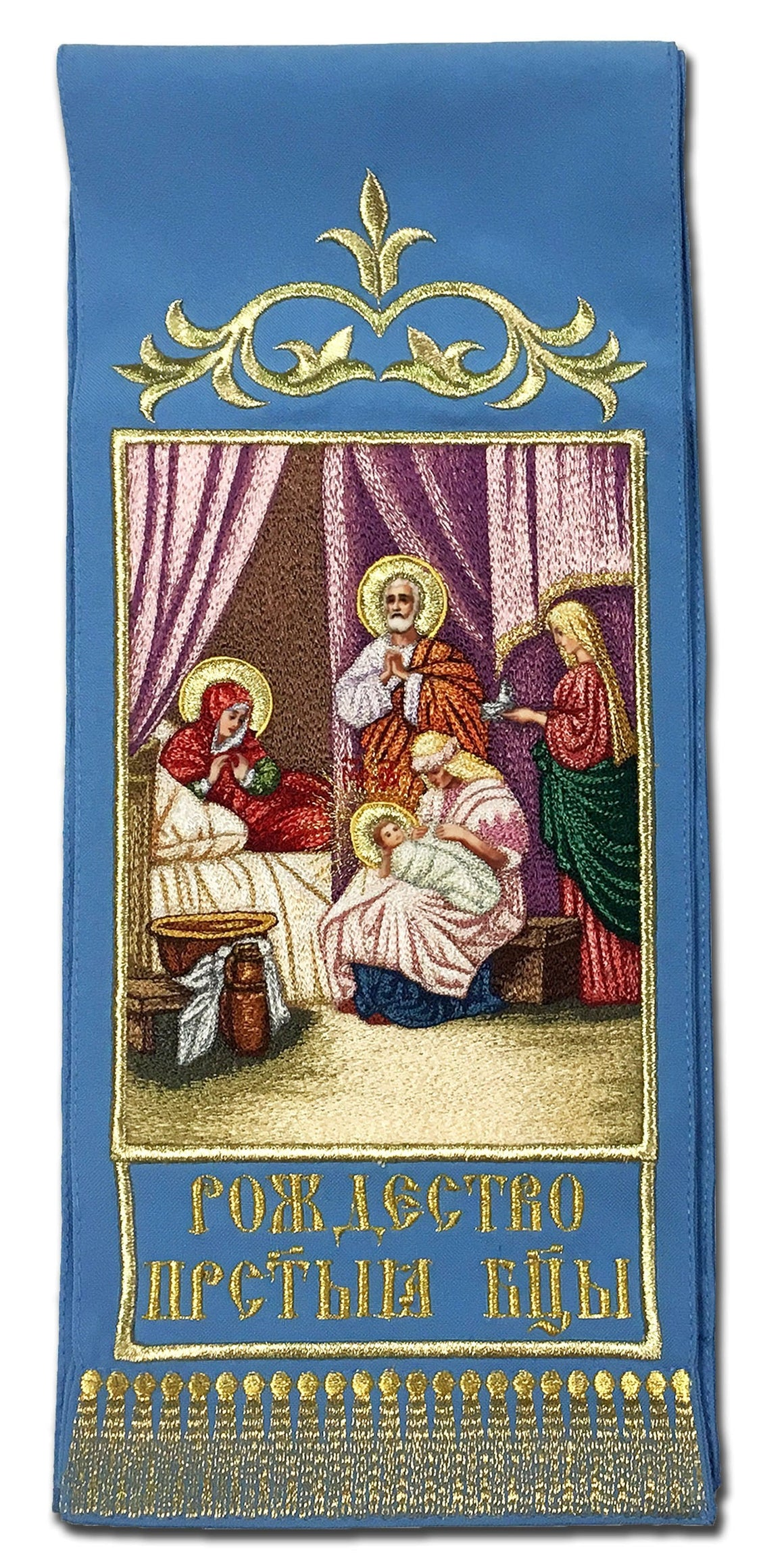 Gospel Marker: Nativity of the Mother of God