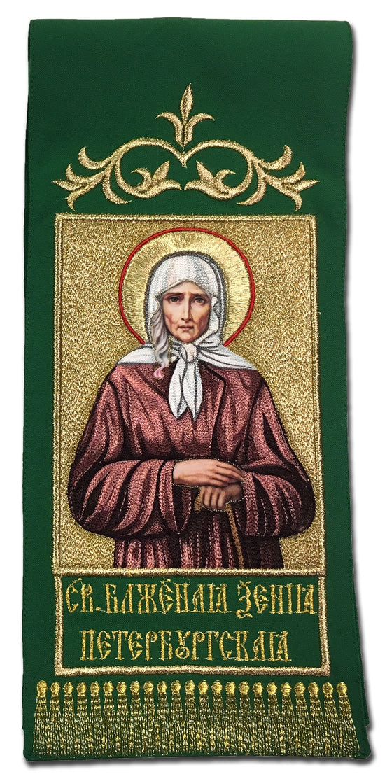Gospel Marker: St. Ksenia of St. Petersburg