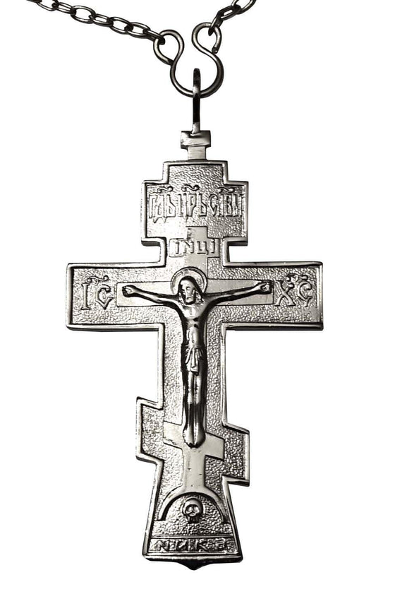 Silver Priest Cross