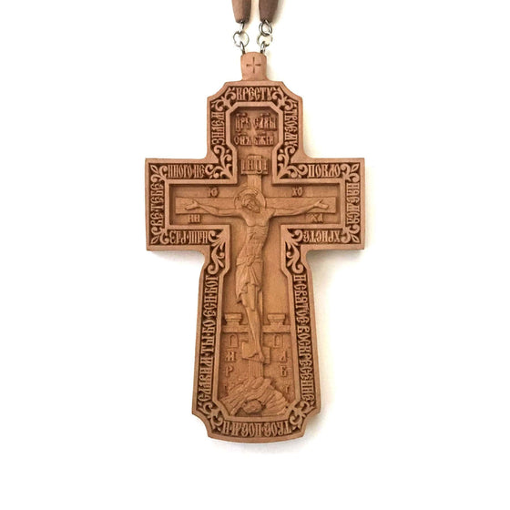 Carved Pectoral Cross: No. 5 (Laser-cut)
