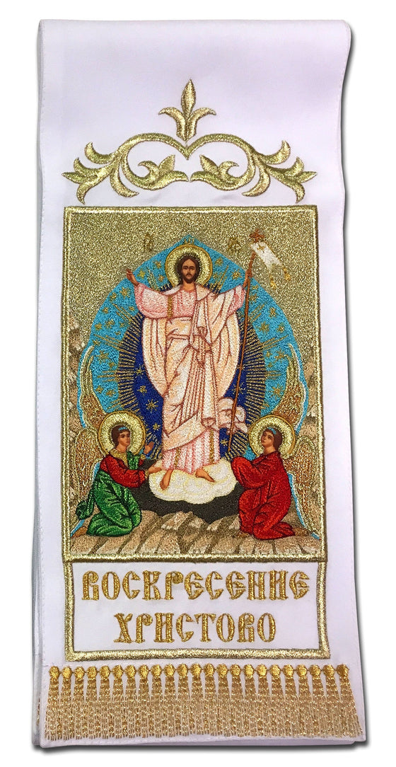 Gospel Marker: Resurrection of Our Lord
