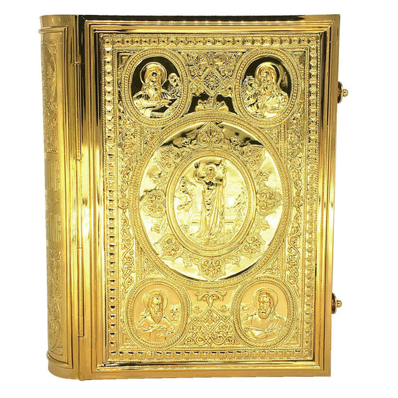 Church Service Gospel: Large (gold-plated)