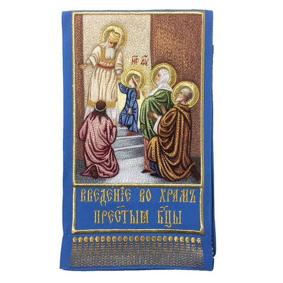 Gospel Marker: Entrance of the Theotokos into the Temple